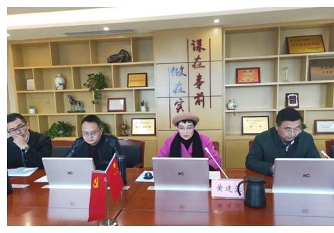 课题引领 科研兴教乐山海棠实验中学举行省级立项课题开题报告会