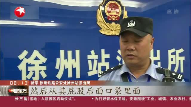 江苏:警方捣毁假币窝点——民警例行检查  竟发现制售假币案