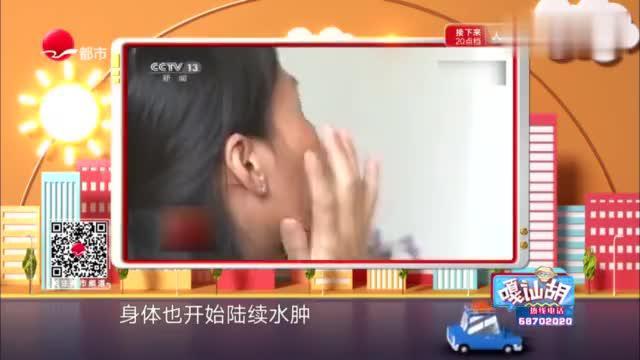 警惕!女子美容院买祛痘美白产品,用后竟因急性肾衰住进ICU