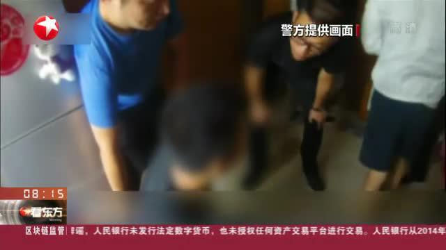 """江苏:警方捣毁假币窝点——循线追踪  锁定团伙""""上家"""""""