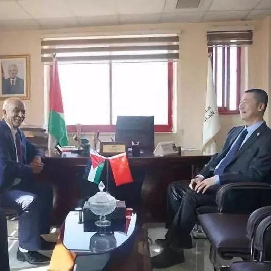 【新闻速递】驻巴勒斯坦办事处主任郭伟会见巴国家安全研究院院长杰拉德