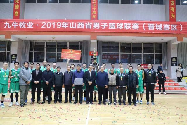山西省男子篮球联赛总决赛冠军出炉,晋城队72比78不敌太原队