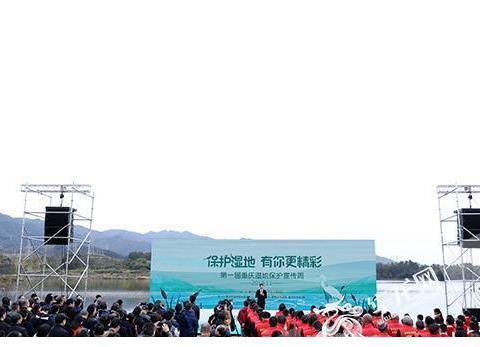 你对重庆湿地知识知多少?首届重庆湿地保护宣传周启动
