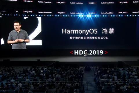 """就在明天,华为将发布""""鸿蒙""""整体战略,未来能否用于手机?"""