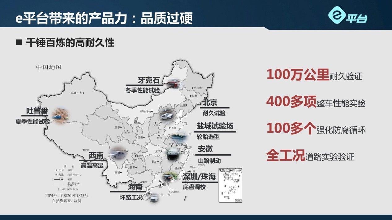 """e平台""""攻城狮""""打卡北京,国产理工男改变世界的野心来自比亚迪"""