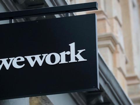 软银要完蛋!确认美国纽约检察院对WeWork进行调查,其大幅裁员