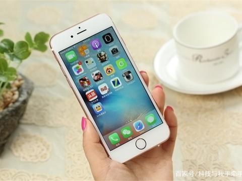 iOS13正式推送,界面焕然一新,对iPhone6S更友好!