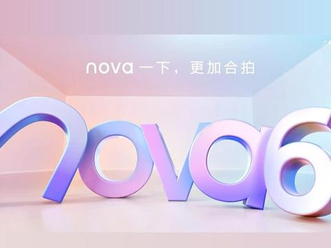 除了荣耀V30,华为还有一款5G手机发布?华为Nova6?也是鼻孔屏