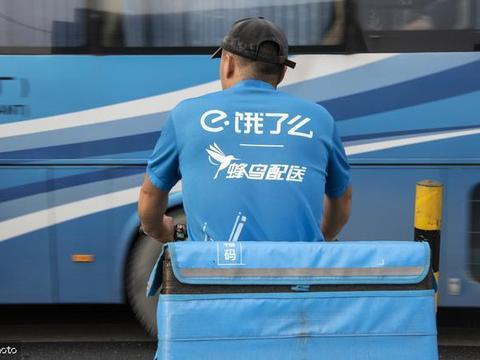 一年少赚50亿,京东全员缴纳社保,跑腿行业的外卖骑手何时有雨露