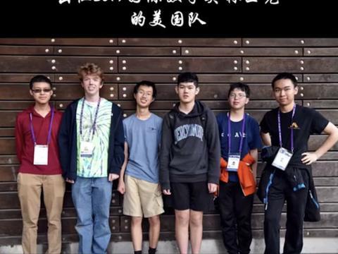 在美读书的中国小学生数学怎么样?教完她后,我更爱国内的教育