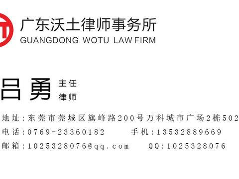 东莞律师:单位欠钱 可以查封法定代表人账户吗?