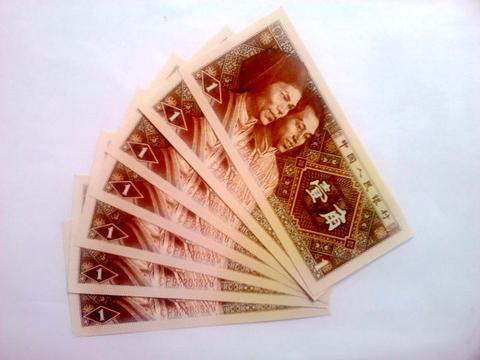 这两个字母开头的一角纸币,有人说单张价值80元,你能找到吗?