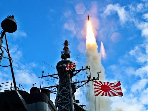 美梦破灭 日本索要四岛,俄罗斯拒签日俄和平条约