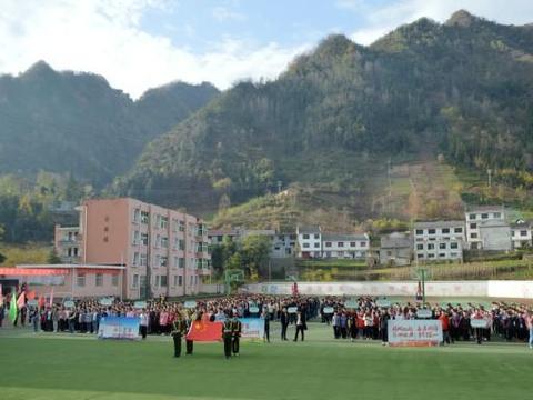 平利县八仙中学成功举办第五届运动会