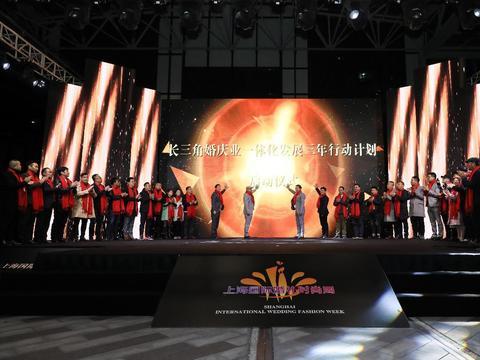 2019上海国际婚尚周在宝山开幕