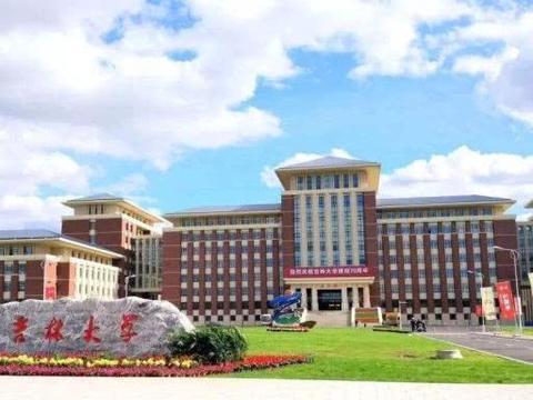 吉林大学VS武汉大学,都属于综合类985院校,谁的实力更胜一筹?