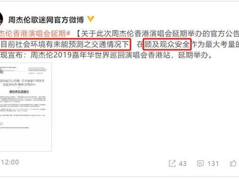 周杰伦懒理香港演唱会延期,和昆凌健身秀恩爱,刘畊宏成电灯泡