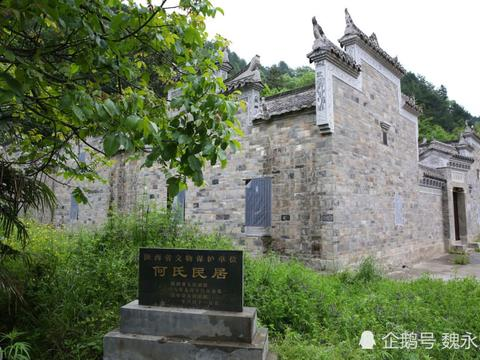 二百年前的豪宅,佛坪何氏古民居,藏在秦岭深山里的江南风格民居