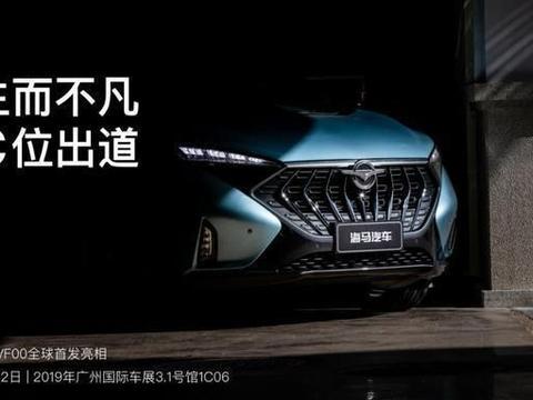 """京东与海马汽车再组CP,联推""""玛莎拉蒂""""版海马VF00上线"""