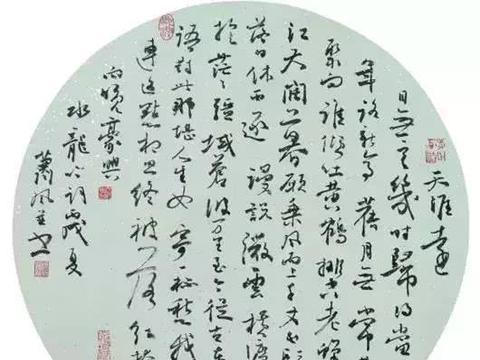 陈洪武:书法展不是时装秀,切勿本末倒置