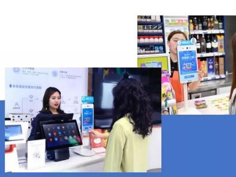 支付行业第二春来了!微信、支付宝、银联齐齐上阵刷脸支付
