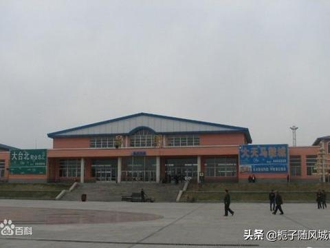 辽宁省最北部的二等站——昌图火车站
