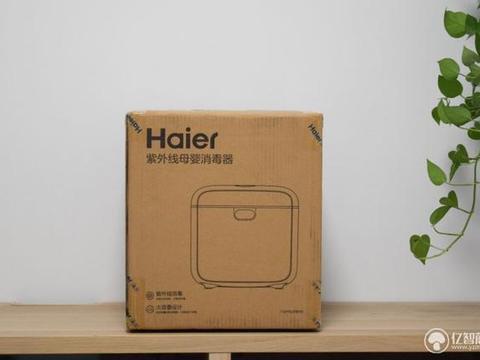 海尔小白紫外线消毒器:消毒、烘干、存储三合一,宝宝的健康守护
