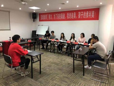 国培教育-2019年淮南事业单位面试推动教育公平警惕掐尖儿式招生