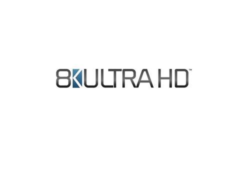 CTA组织定义8K电视标准:需满足四大条件