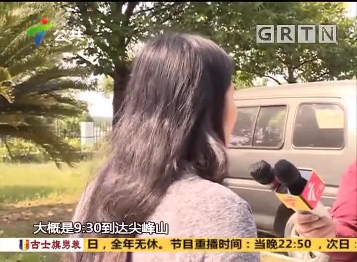 (DV现场)珠海:少年山野失踪 至今已经四天