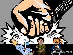 前10月忻州破获毒品犯罪案191起 抓获嫌疑人262名
