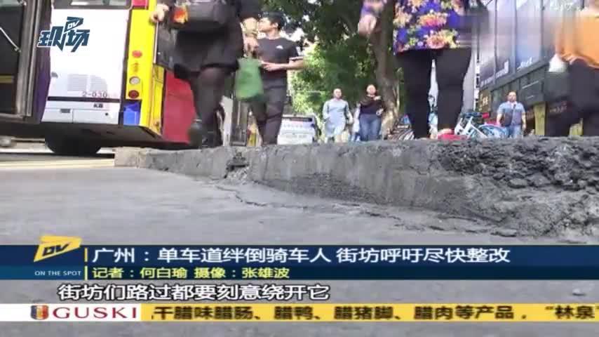广州:女子骑车被单车道绊倒,致右股骨颈骨折被送医