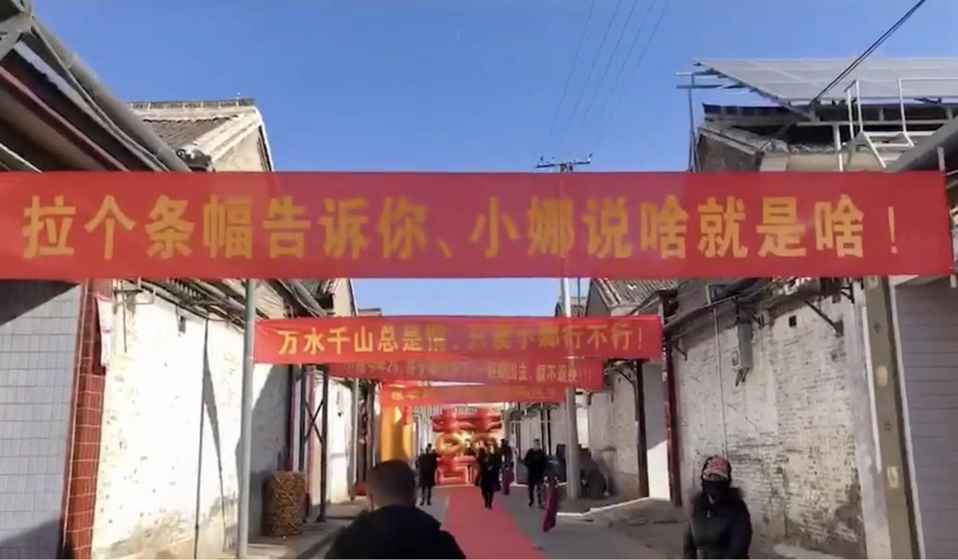 女员工出嫁,晋城霸气女老板一条街拉5横幅警告新郎!