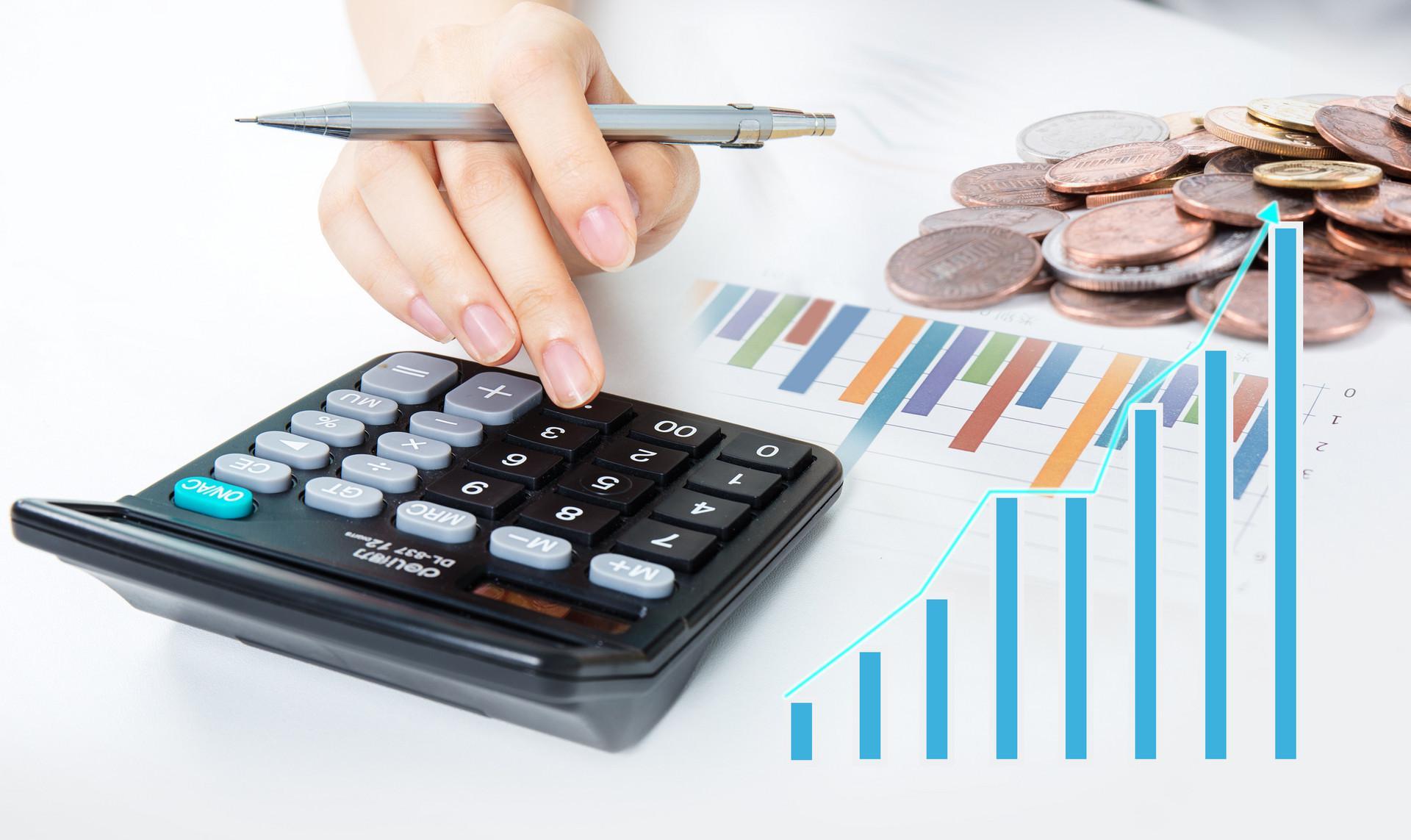 央行:转变贷款定价惯性思维 促进实际贷款利率下行