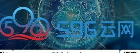 北斗导航卫星的自主创新强国路