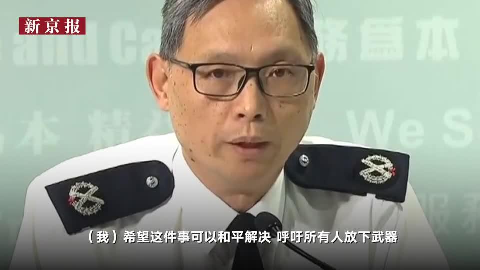 香港警方呼吁暴徒放下武器 有序走出理工大学校园