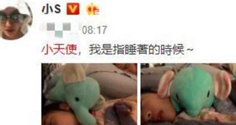 小S晒女儿睡觉萌照,网友除了点赞之外,还给出了善意提醒