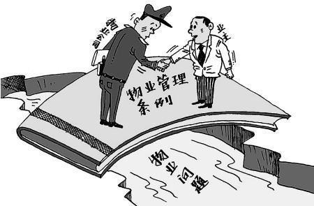 财务被盗 物业公司是否承担赔偿责任?