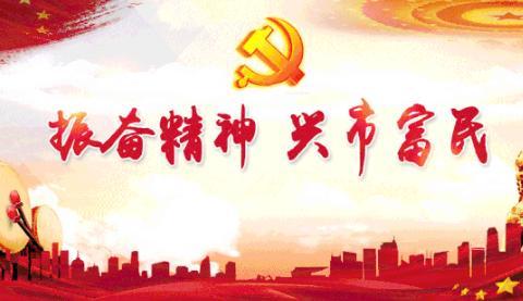 """宁夏石嘴山大武口:人社局""""开放日""""听民声解民惑"""