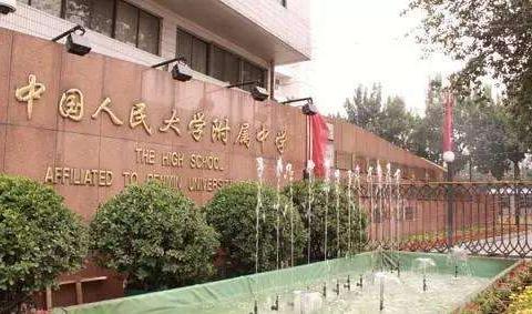 中学里的战斗机!一半学生高考成绩超650,被称清华北大培训基地