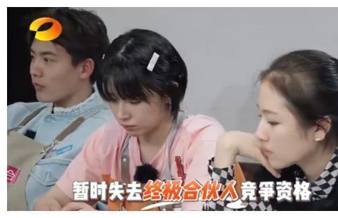 《亲爱的客栈》刘涛淘汰首位嘉宾,听到名字公布后,观众都无异议