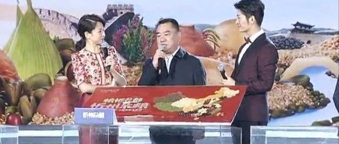 副市长裴峰为忻州杂粮代言,三分钟视频在朋友圈刷屏