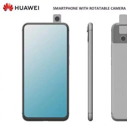 华为全面屏手机新专利,翻转摄像头回归