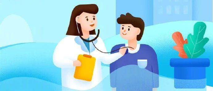 10种儿童血液病肿瘤病纳入救治管理:平均减少花费3万元-6万元!