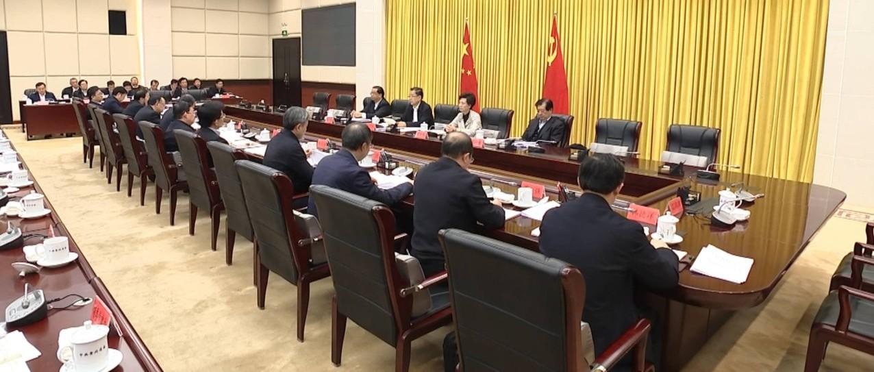 省委常委会召开会议  传达学习全国干部监督工作会议精神