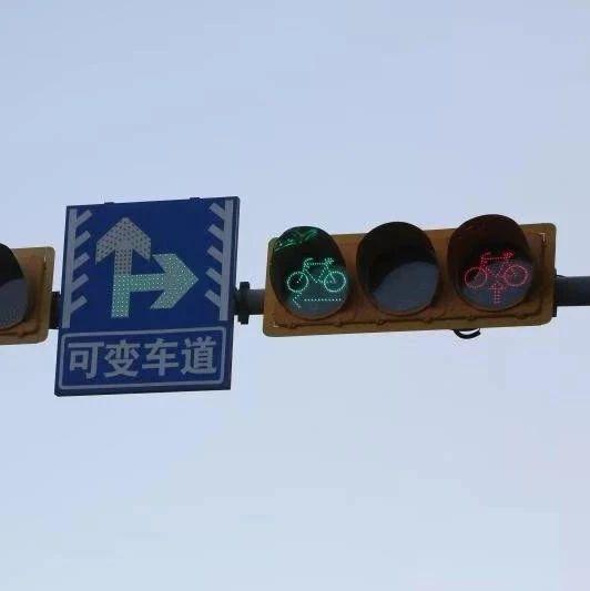 注意!德州供电公司路口增设非机动车信号灯+待行区域