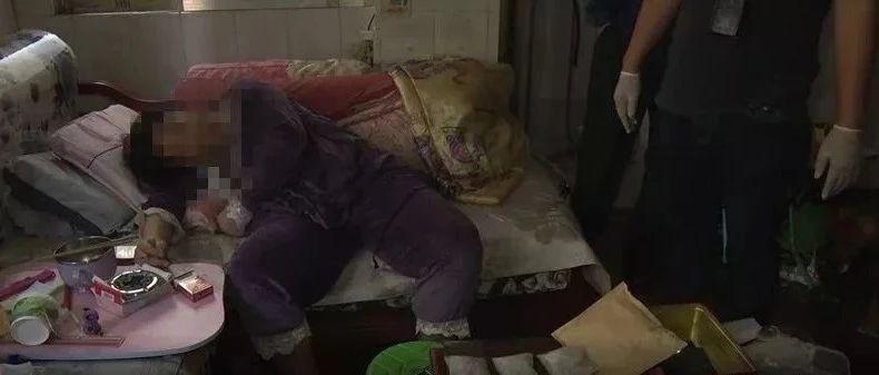 震惊!南宁一女子瘫痪在床,却是毒贩团伙的幕后老板!