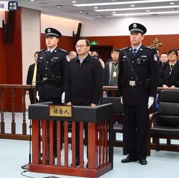 判了!江苏省人民政府原副省长缪瑞林受贿案一审获刑十年半