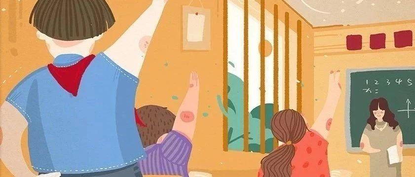 班主任提醒:期中考试后,聪明爸妈这样对待孩子成绩!要不白考了