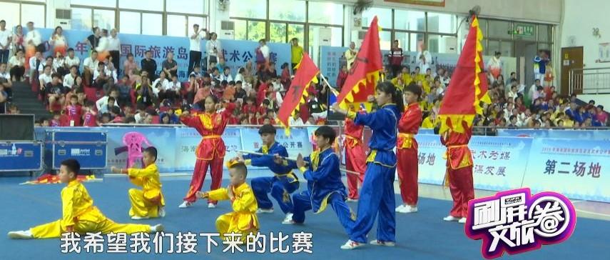 2019年海南国际旅游岛亚太国际武术公开赛在琼海开赛!